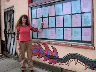 The first Poem Gallery I created in Nanaimo was on Wallace Street (Feb. 2008)